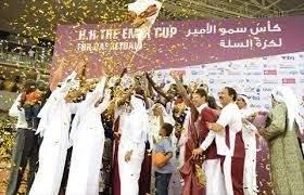 الجيش يتوج بطلاً لكأس أمير قطر