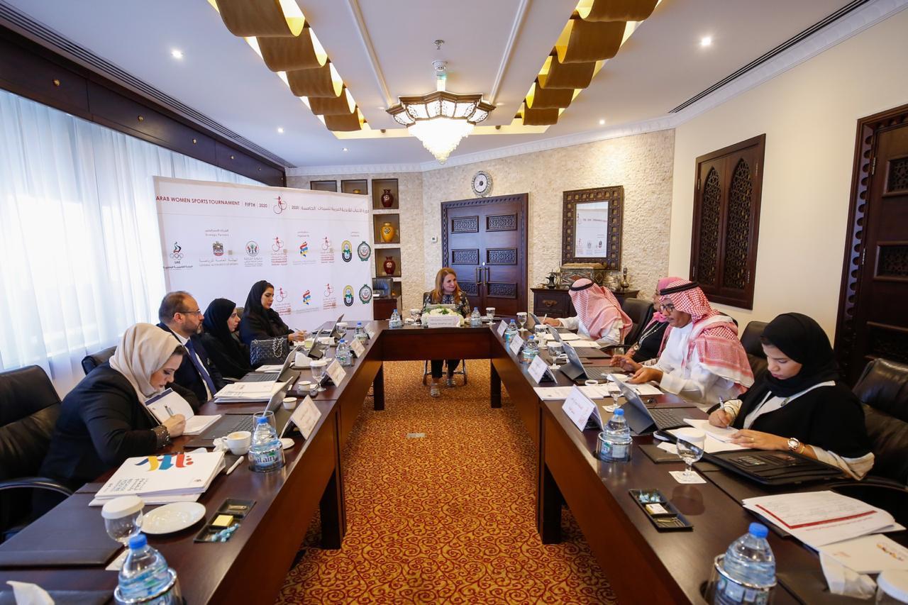 اللجنة الاشرافية لدورة الالعاب العربية 2020 للسيدات تعقد اجتماعها الاول