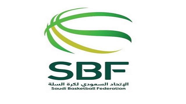 الاتحاد السعودي لكرة السلة يطلب من الأندية إرسال المقترحات لاستكمال بقية المسابقات