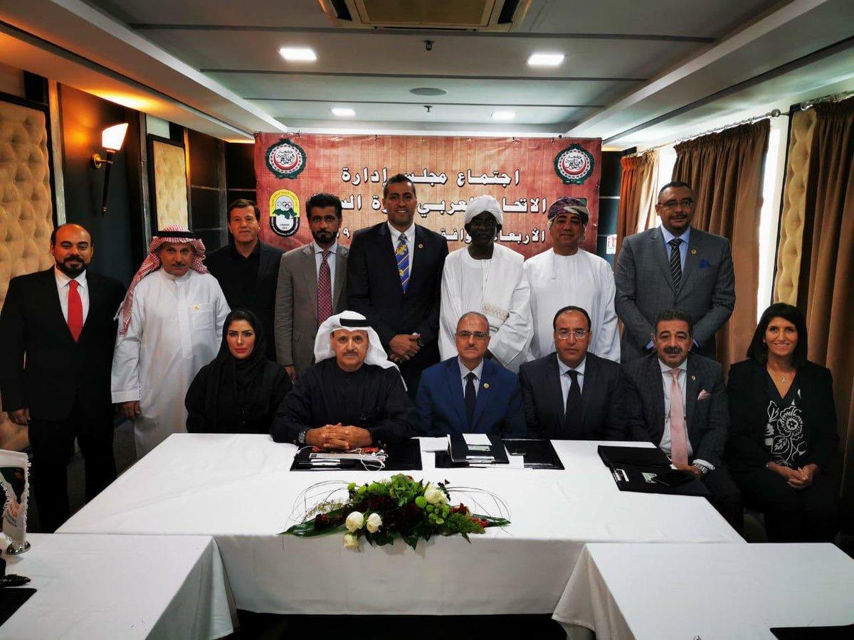 تونس تستضيف بطولة السلة العربية للرجال .. وإقامة بطولة منتخبات الشباب في السعودية