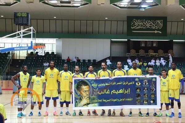 لاعبو سلة النصر يدعمون ابراهيم غالب