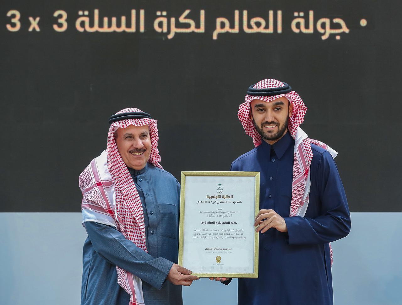 المسعد يقدم شكره للأمير عبدالعزيز بن تركي لتكريمه الاتحادات الرياضية