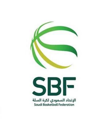 انطلاق دوري كرة السلة السعودي لأندية الدرجة الأولى غداً
